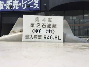 099-022_09[2]
